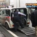 NHK「イブニングアクセス富山」に登場! 4