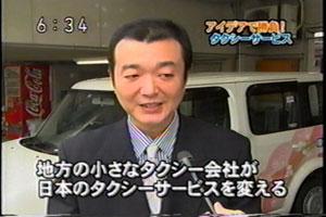 NHK「イブニングアクセス富山」...