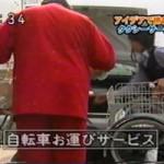 NHK「イブニングアクセス富山」に登場! 7