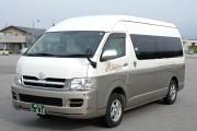 ジャンボタクシー(トヨタハイエースワゴン)