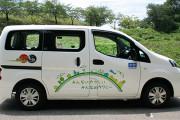 NV200バネットタクシー(車椅子スロープ方式)