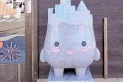 魚津市のゆるキャラ「みらたん」は JR魚津駅前の観光案内所に居ます スポット写真
