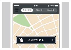 使い方01乗車場所を決めます 全国タクシーアプリ