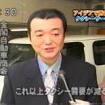 NHK「イブニングアクセス富山」に登場! 1
