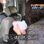 NHK「イブニングアクセス富山」に登場! 2