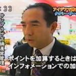NHK「イブニングアクセス富山」に登場! 3