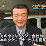 NHK「イブニングアクセス富山」に登場! 6
